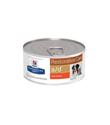 Hills Prescription Diet-Boîte PD Canine/Feline a/d.156 gr. (1)