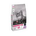 Purina Pro Plan-Fragile Sensible (1)